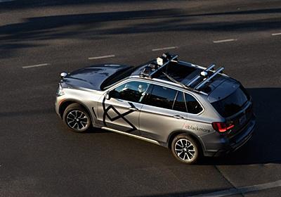 「ドップラー効果」を用いた新しいセンサーが、自律走行車の進化を加速する WIRED.jp