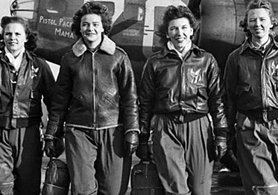 Female WWII Pilots: The Original Fly Girls : NPR