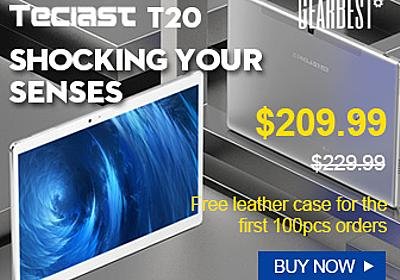 GearBest 9月18日のクーポン 「Teclast T20」が注目! - GearBestクーポン!毎日更新♪