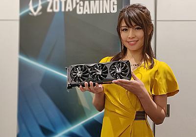 ZOTACが日本支社「株式会社ゾタック日本」を設立 ~ビデオカードのみならず、VRやIoT分野にも進出 - PC Watch