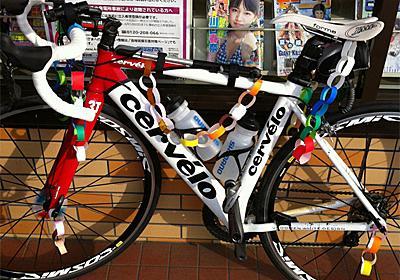 東京から兵庫までミニストップにだけストップして自転車で帰省してみた   オモコロ