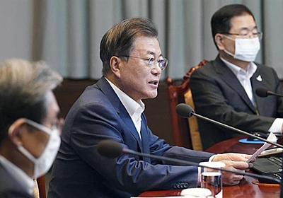 韓国が資産現金化なら対抗措置 「徴用工」判決1年半 - 産経ニュース