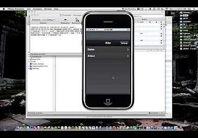 PhoneGap:Objective-C を知らなくても iPhone ネイティブアプリの開発が可能 | maclalala2