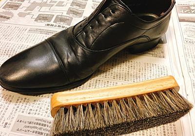 大切な革靴と永く付き合うための「靴磨き」で大事な5つの基本