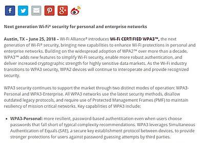 新しいWi-Fiセキュリティ規格「WPA3」登場 - ITmedia NEWS