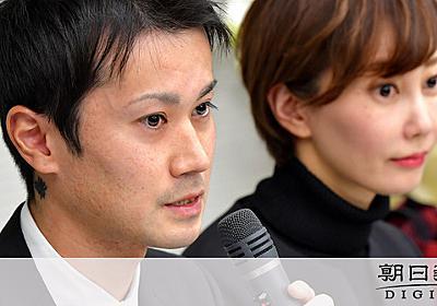 タトゥー彫り師に逆転無罪 大阪高裁、一審判決を破棄:朝日新聞デジタル