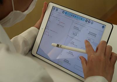 タブレット自費購入「怒りしかない」 公立高校でなぜ保護者負担?|文化・ライフ|地域のニュース|京都新聞
