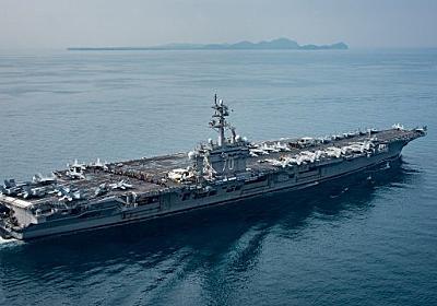 米空母、朝鮮半島向かわずインド洋に移動 連絡ミスか:CNN