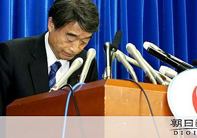勤労統計不正、厚労相が処分発表 事務次官ら訓告:朝日新聞デジタル