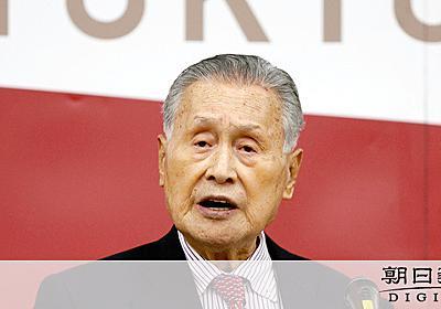 森喜朗氏、謝罪会見へ 「女性の会議は長い」発言めぐり - 東京オリンピック:朝日新聞デジタル