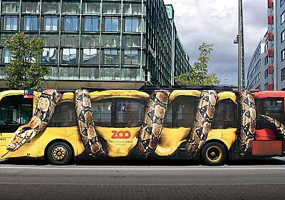 外国人「宣伝力がありすぎるバスを世界から集めてみた!」 : 海外の万国反応記@海外の反応