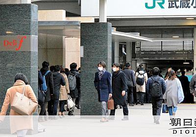 武蔵小杉駅の混雑対策、「課長級」ポスト新設へ 川崎市:朝日新聞デジタル