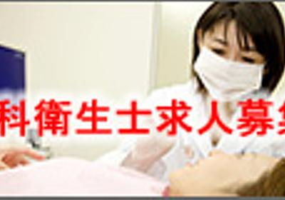 大阪府交野市の歯科 交野市駅よりすぐ『医療法人 太田歯科医院』インプラント治療・審美歯科治療・歯周病治療・入れ歯治療などお任せ下さい
