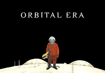 大友克洋監督「AKIRA」新アニメ化プロジェクト開始。新作は「ORBITAL ERA」 - AV Watch