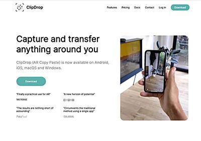 スマホで身の回りのものを瞬間切り抜き Photsohopなどにコピー&ペーストできる神アプリClipDrop - PhotoshopVIP