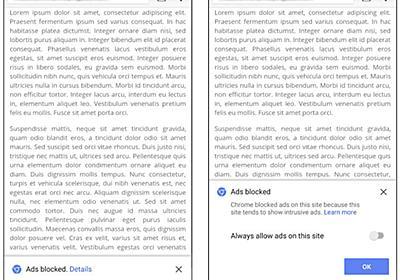 Chromeブラウザの広告ブロック機能、7月9日に世界で有効に - ITmedia NEWS