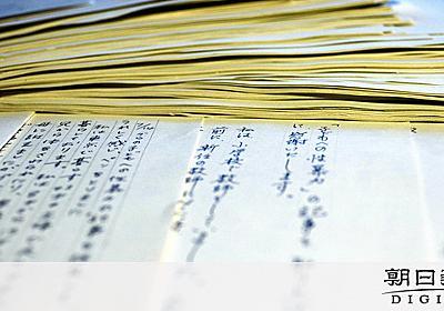 「兄からの性暴力、私も受けた」 寄せられた126の声:朝日新聞デジタル