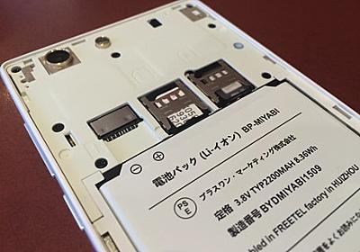 デュアルSIMのスマホの使い方。LTE対応で切り替え可能な機種を選ぼう