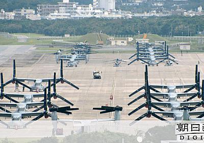 米軍関係46人、感染確認直前に基地外へ 沖縄 [新型コロナウイルス][沖縄はいま]:朝日新聞デジタル