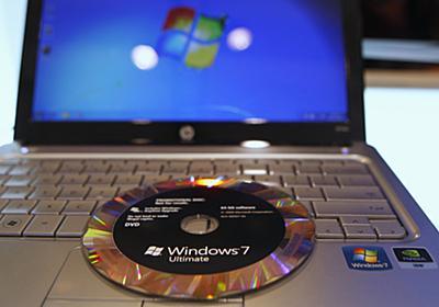 Windows 7、有償で2023年までセキュリティパッチ提供する延長サポート。ただし年ごとに増額 - Engadget 日本版