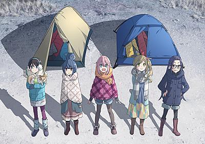 外出自粛の今!キャンプに興味がある人におススメのキャンプ漫画! - 格安^^キャンプへGO~!