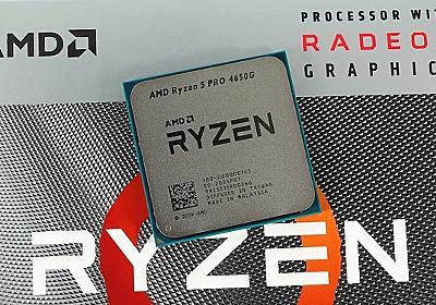 「AMD Ryzen 5 PRO 4650G」をレビュー。3400Gや10400と徹底比較 : 自作とゲームと趣味の日々