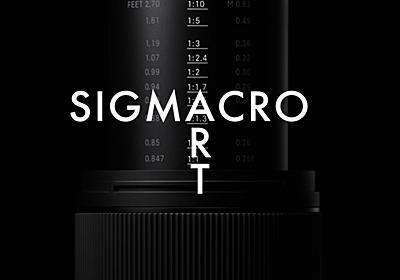 【SIGMA 70mm F2.8 DG MACRO】シグマの新ARTレンズ「新型カミソリマクロ」が激安な件 - スカイフィッシュのドローンブログ -DJIのDroneで空撮するBLOG-