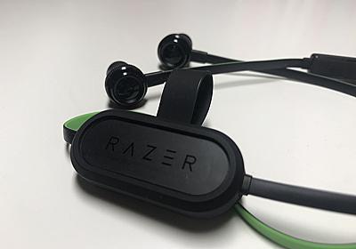 PUBGに最適!RazerのBluetoothワイヤレスイヤホン、Hammerhead BTを使ってみた! - ガジェットR