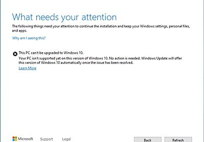 "Microsoft、「Windows 10 May 2020 Update」の""記憶域スペース""問題を解決 - 窓の杜"