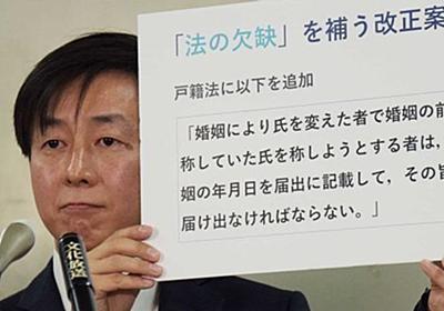 夫婦別姓訴訟は棄却、東京地裁。原告側は戸籍法の不備を訴えていたが…(UPDATE) | ハフポスト