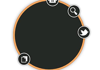 CSS で作るスマートフォン向け片手操作メニュー | WWW WATCH