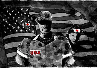 自衛隊の危機03―憲法9条2項とアメリカ合衆国―