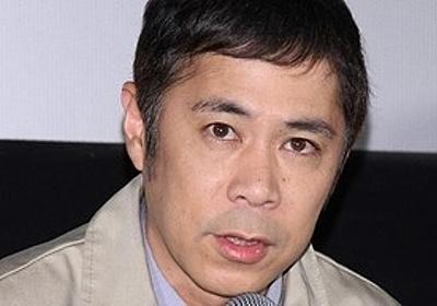 岡村隆史、2011年に大炎上した「嫌なら見るな」発言を謝罪 - 痛いニュース(ノ∀`) :ライブドアブログ