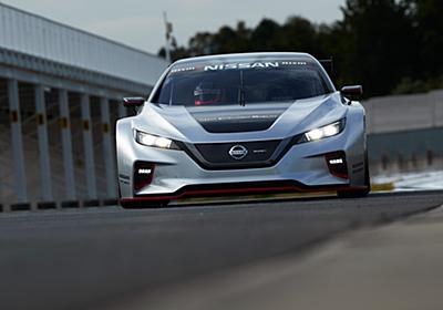 日産、4輪駆動EVレーシングカー新型「リーフ NISMO RC」。先代から2倍以上の最高出力&最大トルクで0-100km/h加速は3.4秒 - Car Watch