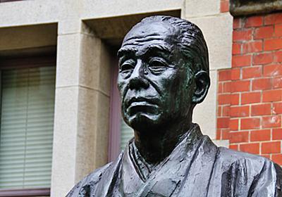 慶應塾長選の不可解、なぜ教職員投票2位候補に決まったのか | 山田厚史の「世界かわら版」 | ダイヤモンド・オンライン