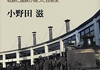 【鉄道動画】蒸気機関車好きのメッカ「梅小路蒸気機関車館」8月に閉館決定! - [ゐ]ゐ太夫のぶろぐ