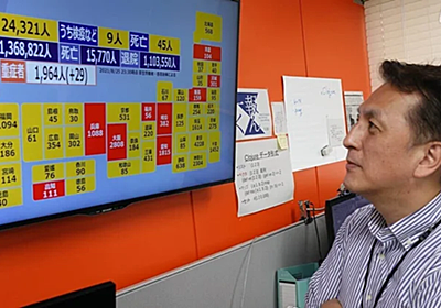 記者に「プログラミングのスキル」って必要なの?ちなみにNHKニュースの画像生成も記者がコードを書いてます NHK