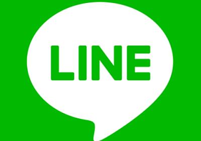 「LINE Bot からの返答をよりリッチに」- Flex Messageを試してみた | DevelopersIO