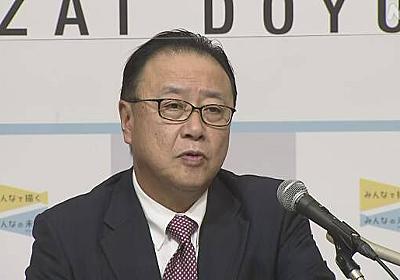 財務事務次官の批判記事「100%賛成」 経済同友会櫻田代表幹事   NHKニュース