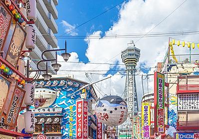 「大阪」とは一体何だろうか…「空虚な中心」が生まれたその理由(畑中 章宏) | 現代ビジネス | 講談社(1/5)