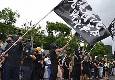 国家安全維持法施行から5カ月 香港はどこへ向かうのか | 麗しの島から | 福岡静哉 | 毎日新聞「政治プレミア」