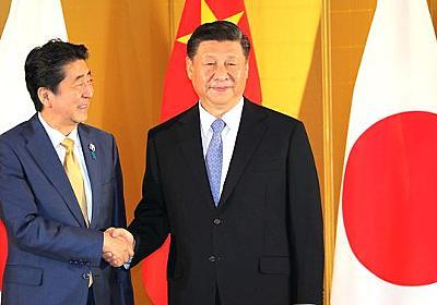 中国に追い抜かれた日本の知財裁判 - 荒井寿光|論座 - 朝日新聞社の言論サイト