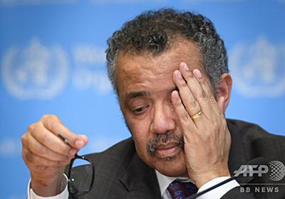 WHO拠出金、条件は「テドロス氏の辞任」 米共和党議員団が提言 写真5枚 国際ニュース:AFPBB News