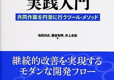 社内で「開発勉強会」を実施した - kakakakakku blog