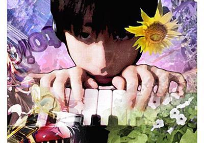 18歳の若さでこの世を去った天才アーティスト、imoutoidが遺したもの - 音楽ナタリー