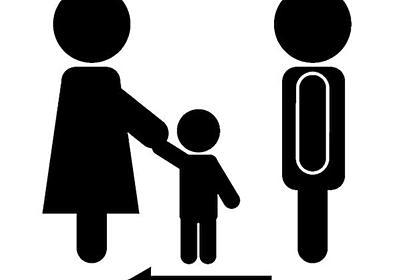 有名リベラル論客を多数提訴〜「実子誘拐」を巡る注目の裁判 — 牧野 のぞみ – アゴラ