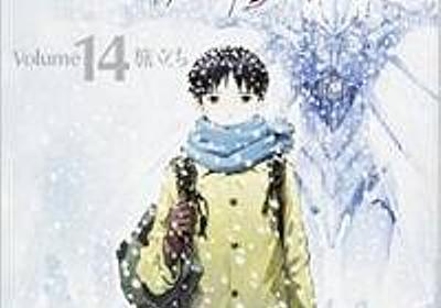 19年越しに完結した貞本版エヴァに「シン・エヴァンゲリオン劇場版」のヒントあり (2014年12月5日) - エキサイトニュース(1/5)