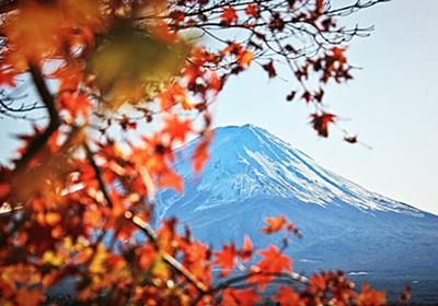 An Overview of Best Places to Visit in All 47 Prefectures of Japan!