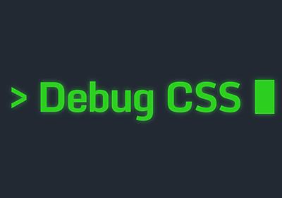 CSSを活用してHTMLのセマンティックエラーを指摘する方法 - ICS MEDIA