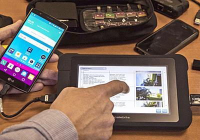 イスラエルCellebrite、あらゆるiOSデバイスのデータ抽出可能と宣言 - Engadget 日本版